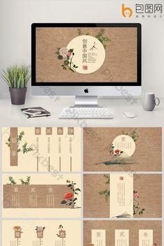 크리 에이 티브 중국 스타일 꽃 문학 동적 ppt 템플릿 Web Design, Book Design, Layout Design, Packaging Design, Branding Design, Creative Powerpoint Presentations, Company Profile Design, Powerpoint Design Templates, Typography Layout