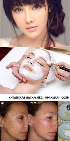 Antioxidant Cumin Face Scrub for Glowing Skin - Nedette Beauty Care, Diy Beauty, Beauty Skin, Health And Beauty, Beauty Hacks, Beauty Ideas, Homemade Beauty, Face Beauty, Healthy Beauty
