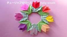 Origami Wreath, Origami Flowers, Origami Easy, Paper Crafts For Kids, Diy Paper, Paper Art, Arts And Crafts, Felt Flowers, Paper Flowers