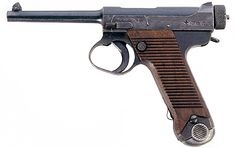 Japanese Nambu Type 14 Pistol - 8mm  It was carried by the Japanese officer
