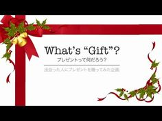 "What's ""GIFT""?? Happy Holidays version"