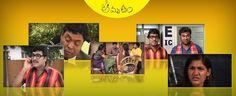 Amrutam Telugu TV Serial Title Song Lyrics