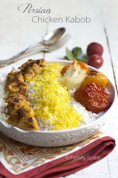 Persian Chicken Kabob (Kabob-eh Morgh) by FamilySpice.com