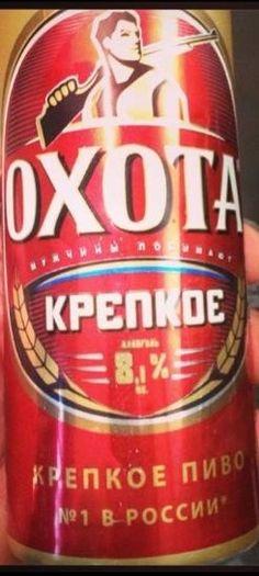 Cerveja Russa