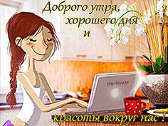 Татьяна Ефремова | УОЛ