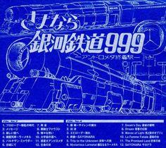 Galaxy Express 999 - Eternal Edition