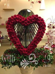 valentine's day flower arrangements | Dubai, Wud Flowers & Events, Valentines Day | Flower arrangements