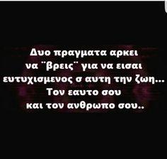 Αρκούν... Endless Love, Greek Words, Greek Quotes, Love Words, Life Quotes, Cards Against Humanity, Wisdom, Sayings, Sky