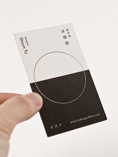 Tu Design Office business cards with silver foil detail. Free business card design http://www.plasticcardonline.com/