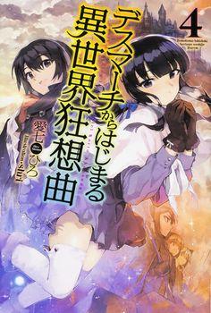 Death March kara Hajimaru Isekai Kyusoukyoku | Sousetsuka