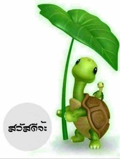 Gd Morning, Good Morning Greetings, Happy Wednesday, Fictional Characters, Food, Turtle, Essen, Meals, Fantasy Characters