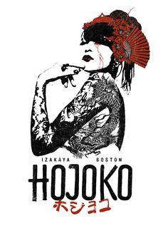 Hojoko Izakaya Restaurant in Boston, Proposal logotype Alex Ramon Mas Design