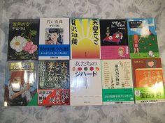Japanese Books
