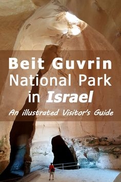 Beit Guvrin National Park: An illustrated guide. If you're visiting Israel, check out this detailed guide that takes you everything there is to see and do at this UNESCO heritgage site, along with tips about when to visit and what to bring.
