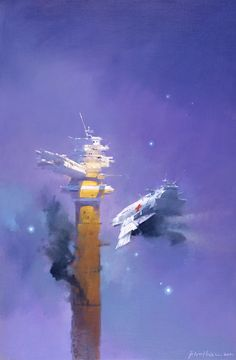 Alien Emergencies by John Harris as used for the James White book of the same name