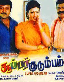 Super Kudumbam Release Date on HeroTalkies - 7th Nov, 2015 Genre - Comedy, Drama Actors - Prabhu, Roja, Vivek