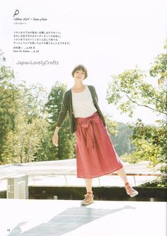 Comfortable & Simple Dress Tomomi Okawa
