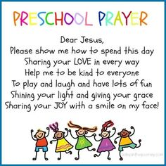 preschool_prayer
