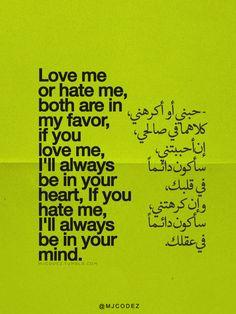 Quotes Discover ن Quotes Arabic, Arabic English Quotes, Muslim Quotes, Quran Quotes, Islamic Quotes, Islamic Messages, Amazing Quotes, Best Quotes, Love Quotes