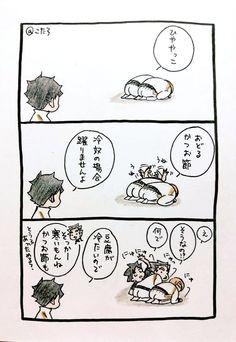 みてみて / Twitter Daisuga, Kuroken, Bokuaka, Iwaoi, Kagehina, Tsukkiyama, Haikyuu Funny, Twitter, Comics