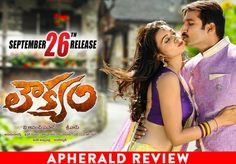 Loukyam | Loukyam Review | LIVE UPDATES | Loukyam Rating | Loukyam Movie Review | Loukyam Movie Rating | Loukyam Telugu Movie Review | Loukyam Movie Story, Cast and Crew on APHerald.com