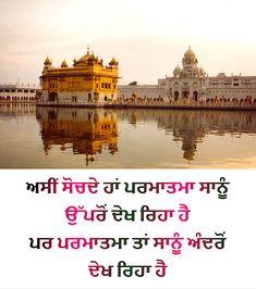 Sikh Quotes, Gurbani Quotes, Motivational Quotes In Hindi, Qoutes, Baba Deep Singh Ji, Harmandir Sahib, Guru Pics, Nanak Dev Ji, Golden Temple Amritsar