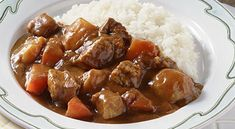 Home Cooked Japanese Curry Rice カレーライス Curry Rice, Beef Curry, Japanese Curry, Beef Tips, Iftar, Homemade Beauty Products, Greek Recipes, No Cook Meals, Cake Recipes