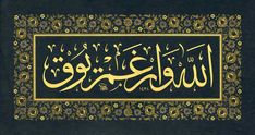 Allah var gam yok  Yılmaz Turan