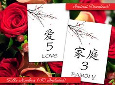 Chinese Wedding Table Number Printable 1-10 Table Cards PDF - Red Blooming Blossoms Tree Branch Winter Wedding Table Number by PaintTheDayDesigns, $25.00