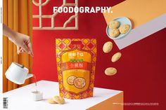 Food and drink | 渔村手信 ✖ foodography on Behance Chinese New Year Design, Food And Drink, Drinks, Breakfast, Behance, Poster, Photography, Drinking, Morning Coffee