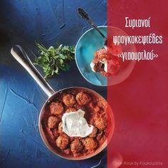 Oatmeal, Cooking, Breakfast, Food, Cucina, Breakfast Cafe, Kochen, Essen, Cuisine