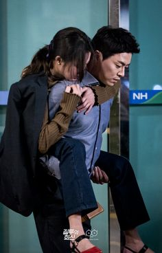 Kong Hyo Jin and Jo Jung Suk starring in Incarnation of Jealousy. Jealousy Incarnate, Oh My Ghostess, Cho Jung Seok, Korean Actors, Korean Dramas, Gong Hyo Jin, Vanellope, Bt S, Strong Girls