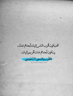 #1 Tumblr's Source For Arabic Typography Quotes   Arabic Quotes   MJCODEZ