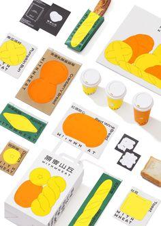 Studio NA.EO's bakery branding bases its design process on bread making Bakery Branding, Food Branding, Food Packaging Design, Brand Packaging, Japan Branding, Packaging Ideas, Brand Identity Design, Graphic Design Branding, Logo Design