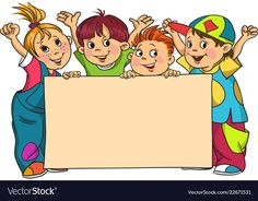 The group of children holds the large clean sheet Vector Image Ablution Islam, Treasure Maps For Kids, Boarder Designs, Sunday School Crafts For Kids, School Frame, Powerpoint Design Templates, School Clipart, Classroom Board, School Decorations