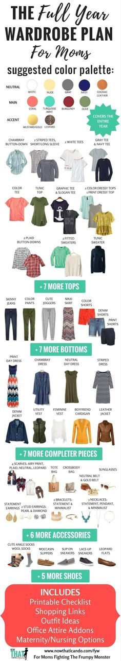 A mom's full year (fall/winter/spring/summer) wardrobe plan! It can be treated as a capsule or just the foundation! Love that the pieces are casual and comfortable but also cute and chic for easy outfits on the go! She has a totally free ebook download with a printable shopping checklist and tons of links to affordable pieces!! Even comes with some mom outfit ideas! Great for a stay-at-home mom, teacher or working mom!