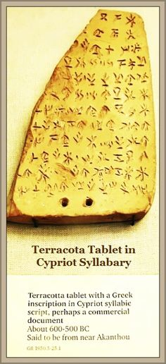 Terracota Tablet in the Cypriot Syllabary Mycenaean, Minoan, Cyprus Island, Cyprus Greece, Cradle Of Civilization, Grammar And Vocabulary, Pure Beauty, Ancient Greece, Scripts