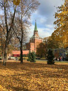 Alexander Garden Moscow Moscow Kremlin, Mansions, Autumn, Fall, House Styles, Garden, Russia, Photography, Sport