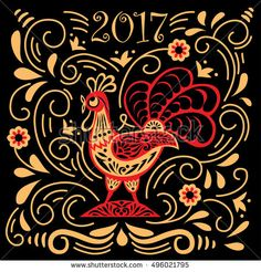 stock-vector-vector-illustration-for-year-with-fairy-rooster-chinese-symbol-of-new-year-image-of-496021795.jpg (450×470)