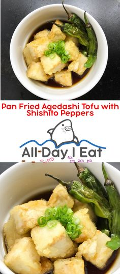 February 2017 Pan Fried Agedashi Tofu with Shishito Peppers All Day I Eat - like a shark Pan Fried Agedashi Tofu with Shishito Peppers! Today I wanted to share another version of agedashi tofu (揚げ出し豆腐). This is one of my favorite Food japanese, tofu Tofu Recipes, Asian Recipes, Gourmet Recipes, Vegetarian Recipes, Healthy Recipes, Vegetable Recipes, Healthy Food, Dashi Broth, My Favorite Food