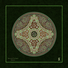 Original Art, Craft & Gifts from Ireland by Jeff Fitzpatrick Adams. Art greeting cards, mounted art prints & more! Sharing the splendour of Irish Celtic Art. Irish Celtic, Celtic Art, Celtic Shield, Pattern Recognition, Celtic Designs, Sith, World Traveler, Painting On Wood, Craft Gifts