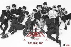 UP10TION unveils jacket image for 'Top Secret'