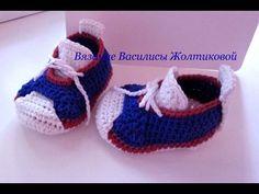 Пинетки кроссовки крючком crochet booties - YouTube