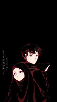 Love Cartoon Couple, Cute Couple Art, Manga Couple, Cover Wattpad, Cute Muslim Couples, Islamic Cartoon, Hijab Cartoon, Sad Wallpaper, Anime Angel