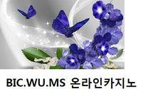 Blue Nature - Other Wallpaper ID 1985727 - Desktop Nexus Abstract Blue Butterfly Wallpaper, Heart Wallpaper, Butterfly Flowers, Flowers Nature, Beautiful Butterflies, Wall Wallpaper, Spring Flowers, Blue Flowers, Colorful Wallpaper