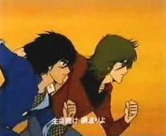 kabamaru igano Cool Cartoons, Childhood Memories, Manga Anime, Disney Characters, Fictional Characters, Hero, Animation, My Favorite Things, My Love