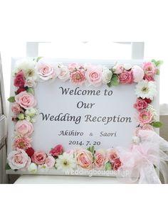 作品の写真 Diy Flowers, Paper Flowers, Rustic Fabric, Diy And Crafts, Paper Crafts, Floral Hoops, Welcome To Our Wedding, Frame Crafts, Flower Frame
