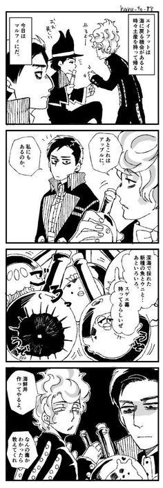 はる (@haru_te_88) さんの漫画 | 23作目 | ツイコミ(仮)