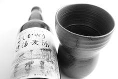 Echigo koshihikari, cerveza japonesa