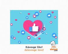 Ας κάνουμε όλοι Like στο να μείνουμε στο σπίτι, γιατί έτσι δείχνουμε πραγματική αγάπη και φροντίδα για όλη την ανθρωπότητα!  Let's share the message!  #like #love #share #elviart #pita #flatbread #pitabread #souvlaki #coronavirus #menoumespiti #μένουμε_σπίτι Tips, Advice, Hacks
